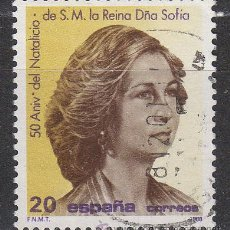 Sellos: EDIFIL 2927, 50 ANIVERSARIO DE LOS REYES JUAN CARLOS I Y SOFIA, USADO. Lote 52712488