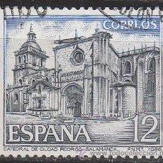 Sellos: EDIFIL 2836, CATADERAL DE CIUDAD RODRIGO, SALAMANCA, USADO. Lote 52799061