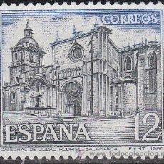 Sellos: EDIFIL 2836, CATADERAL DE CIUDAD RODRIGO, SALAMANCA, NUEVO ***. Lote 52799216