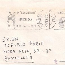 Sellos: CARTA DE BARCELONA(LOCAL) DD. 7-2-79. Lote 52810588