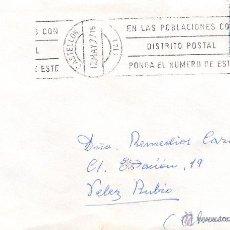 Sellos: CARTA DE CASTELLÓN A VÉLEZ RUBIO, ALMERÍA EL 12-5-77. Lote 52810867