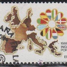 Sellos: EDIFIL 2826, INGRESO ESPAÑA Y PORTUGAL EN LA COMUNIDAD EUROPEA, USADO. Lote 52816854
