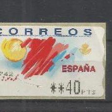 Selos: ATM ESPAÑA TURISMO. Lote 122167166