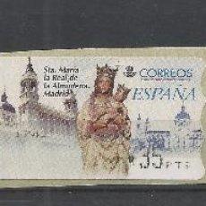 Selos: ATM ESPAÑA VIRGEN DE LA ALMUDENA RELIGION CATEDRAL. Lote 122166483