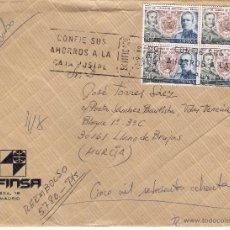 Sellos: AFINSA. SOBRE REEMBOLSO DE MADRID A LLANO DE BRUJAS,MURCIA EL 13-9-89. Lote 52898587