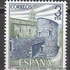 Sellos: EDIFIL Nº 2724, CONJUNTO MONUMENTAL DE LLIVIA, GERONA, NUEVO ***. Lote 52914950