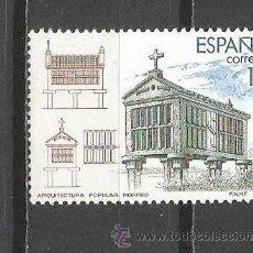 Sellos: ESPAÑA 1988 EDIFIL NUM. 2936 ** NUEVO SIN FIJASELLOS. Lote 206316158