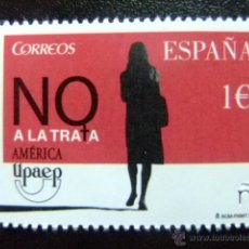 Sellos: ESPAÑA - ESPAGNE 2015 - AMERICA UPAEP. Lote 53056514