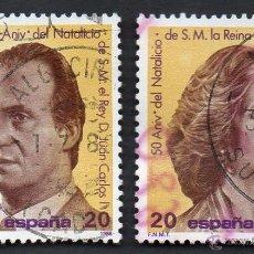 Sellos: AÑO 1988 - EDIFIL 2927 Y 2928 - 50 ANIVERSARIO DEL NACIMIENTO DE SS. MM. LOS REYES DON JUAN CARLOS I. Lote 53090674