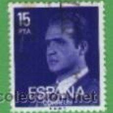 Sellos: EDIFIL 2395. S. M. DON JUAN CARLOS I. (1977).. Lote 53124279