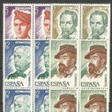 Selos: ESPAÑA PERSONAJES EDIFIL NUM. 2398/2401 ** SERIE COMPLETA SIN FIJASELLOS EN BLOQUE DE 4. Lote 196332975