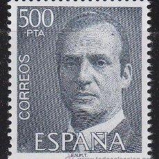 Sellos: EDIFIL 2607, SERIE BÁSICA, EL REY JUAN CARLOS I, NUEVO ***. Lote 192967636