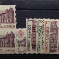Sellos: AÑO 1976. ADUANAS. EDIFIL 2326/2328. Lote 53204104