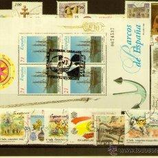 Sellos: SELLOS DE ESPAÑA- AÑOS 1995/2000. Lote 53339594