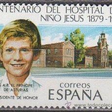 Sellos: EDIFIL 2548, CENTENARIO DEL HOSPITAL DEL NIÑO JESUS, NUEVO ***. Lote 53350741