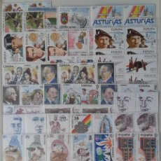 Sellos: 47 BLOQUES DE 4 SELLOS, NUEVOS, ESPAÑA, 1983. Lote 53398515