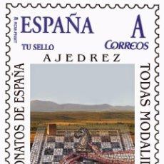 Sellos: SPAIN 2014 - CAMPEONATO DE ESPAÑA DE AJEDREZ - LINARES 2014 MNH. Lote 53423014