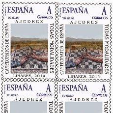 Sellos: SPAIN 2014 - CAMPEONATO DE ESPAÑA DE AJEDREZ - LINARES 2014 BLOCK OF 4 MNH. Lote 53423141