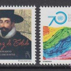 Sellos: ESPAÑA 5002/03** - AÑO 2015 - ANIVERSARIOS - ONU - FRANCISCO ALVAREZ DE TOLEDO. Lote 106041502