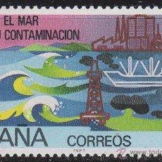 Sellos: EDIFIL 2472, PROTECCION DE LOS MARES, NUEVO ***. Lote 180462461