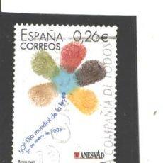 Sellos: ESPAÑA 2003 -EDIFIL NRO. 3959 - DIA DE LA LEPRA - USADO. Lote 53527788