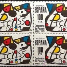 Sellos: SELLO ESPAÑA AÑO 1981 EDIFIL 2609** EN BLOQUE DE 4, HOMENAJE A PABLO RUIZ PICASSO. Lote 53603728