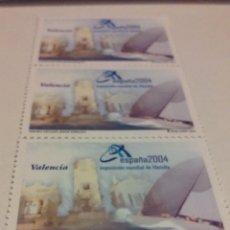 Sellos: VALENCIA - ESPAÑA 2004 - EXPOSICIÓN MUNDIAL DE FILATELIA - SIN VALOR FACIAL. Lote 53662115