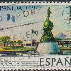 Sellos: EDIFIL 2442, CIUDAD DE GUATEMALA: PLAZA Y MONUMENTO A COLON, HISPANIDAD 1977, USADO. Lote 278941023