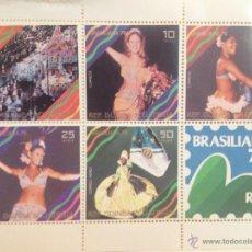 Sellos: SET DE 6 SELLOS BRASILIANA 79 GUINEA ECUATORIAL. Lote 111310899