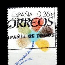 Sellos: ESPAÑA 2003. EDIFIL 3959. DÍA MUNDIAL DE LA LEPRA. USADO. Lote 53773237
