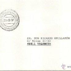 Sellos: CARTA CON FRANQUICIA CASA DE SU MAJESTAD EL REY. GUARDIA REAL 1997. Lote 53793294