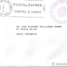 Sellos: CARTA CON FRANQUICIA CASA DE SU MAJESTAD EL REY. SECRETARIA 1997. Lote 53793307