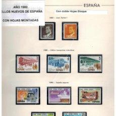 Sellos: SELLOS NUEVOS DE ESPAÑA AÑO 1980 CON HOJAS. Lote 53818900
