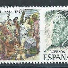 Sellos: R6/ ESPAÑA 1978, EDF. 2466/68, CENTENARIOS, NUEVOS**. Lote 133058477