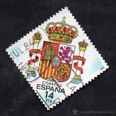 Sellos: AÑO 1983 - EDIFIL 2685 - SERIE, ESCUDO DE ESPAÑA. Lote 53891776