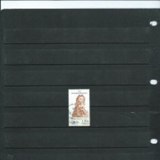 Sellos: SELLO USADO DE PATRIMONIO NACIONAL DE RELOJES DEL AÑO 2004. Lote 69050181