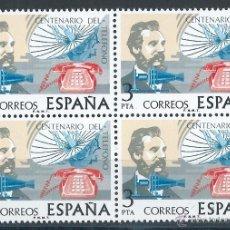 Sellos: R6/ ESPAÑA 1976, EDF. 2311, CENTENARIO DEL TELEFONO, NUEVO**. Lote 133058543