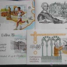 Sellos: ESPAÑA. 2414, 2859, 2918 Y 2984 HB EXFILNA 85 (MUSEO DEL PRADO), 86 (CORREOS CALIFALES DE PALOMAS). Lote 111401474
