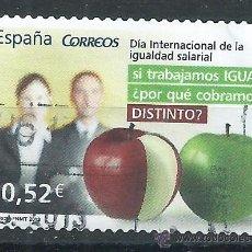Sellos: R7.B2/ ESPAÑA USADOS 2013, VALORES CIVICOS. Lote 53993944