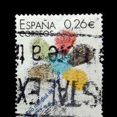 Sellos: ESPAÑA 2003. EDIFIL 3959. DÍA MUNDIAL DE LA LEPRA. USADO. Lote 54066978