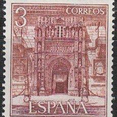 Sellos: EDIFIL 2336, HOSTAL DE LOS REYES CATOLICOS, SANTIAGO DE COMPOSTELA, NUEVO *** . Lote 128425626