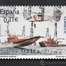 Sellos: AÑO 2008 - EDIFIL 4399 - SERIE, SALVAMENTO MARÍTIMO. Lote 54079228