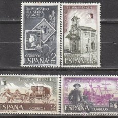 Sellos: EDIFIL 2232/5, 125 ANIVERSARIO DEL SELLO ESPAÑOL, NUEVO *** (SERIE COMPLETA). Lote 54080693
