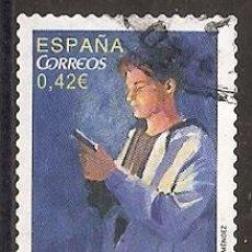 Sellos: ESPAÑA 2015. DISELLO. EDIFIL Nº 4940. Lote 54081184