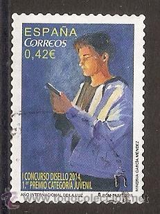 ESPAÑA 2015. DISELLO. EDIFIL Nº 4940. (Sellos - España - Juan Carlos I - Desde 2.000 - Usados)