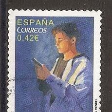 Sellos: ESPAÑA 2015. DISELLO. EDIFIL Nº 4940.. Lote 54081207