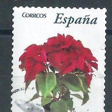Sellos: R7/ ESPAÑA USADOS 2006, EDF. 4216, FLORA Y FAUNA. Lote 54087071