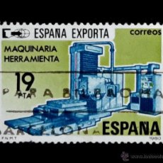 Stamps - ESPAÑA 1980. EDIFIL 2566. ESPAÑA EXPORTA. USADO - 54144723
