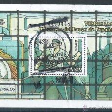 Sellos: R7/ ESPAÑA USADOS 2007, EDF, 4359, VIDRIERAS. Lote 54163907