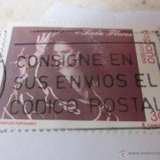 Sellos: SELLO USADO ESPAÑA 1996 MOTIVO LOLA FLORES. Lote 54301876